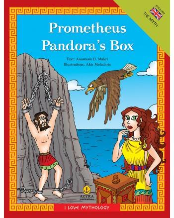 Prometheus & Pandora's Box / Προμηθέας & Το κουτί της Πανδώρας | E-BOOK